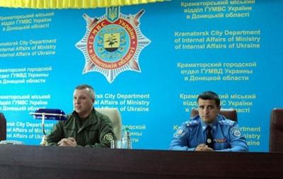 Милицию Краматорска возглавил полковник из Киева
