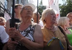 Батьківщина призывает украинцев выйти в четверг на акцию протеста