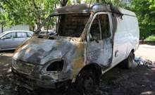 Московский поджигатель уничтожил уже 15 машин