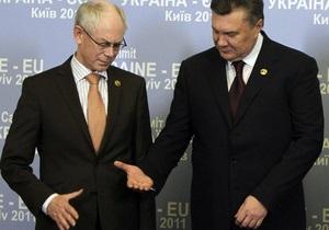 Евросоюз назвал главные условия для последующей реализации Соглашения об ассоциации
