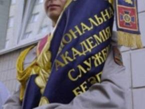 СБУ просит переименовать академию имени Богуна в академию имени Шухевича