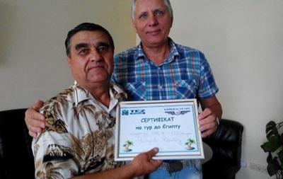 Лучших киевских кондукторов отправят отдыхать в Египет