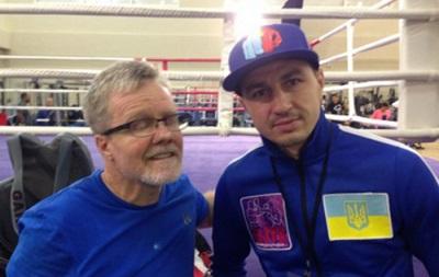 Знаменитый тренер будет готовить украинца для чемпионского боя