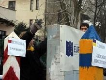 Le Temps: Украинцы протестуют у подножия европейской цитадели