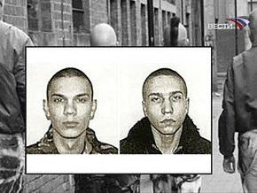В Москве вынесен приговор скинхедам, совершившим 20 убийств