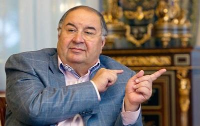 Российский миллиардер подарил РФС миллиард рублей