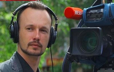 Канал Минобороны РФ заявил о вербовке СБУ своего репортера