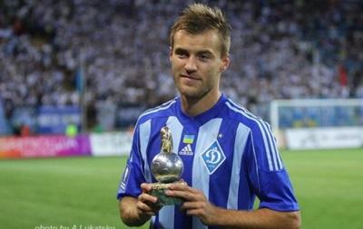 Ярмоленко: Я играю в команде, за которую болел с детства