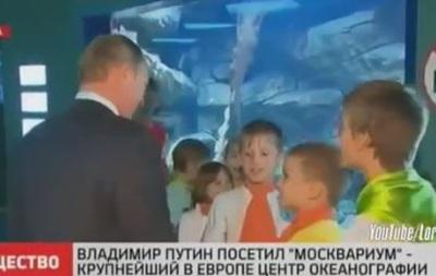 Как там Украина? В России мальчик  потроллил  Путина