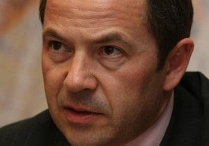 Тигипко заверил, что средства МВФ не будут использованы для расчета с RosUkrEnergo