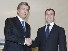 Ющенко пожелал России процветания, а Медведеву счастья