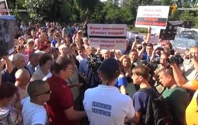 Митинг в Донецке 6 августа