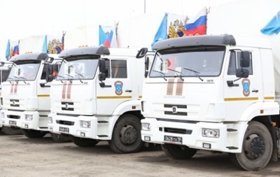 Учебники и литература. РФ отправит в Донбасс еще три гумконвоя