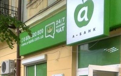 В Сумах ограбили банк