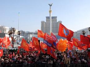 Коммунисты заявили, что суверенитет Украины под угрозой