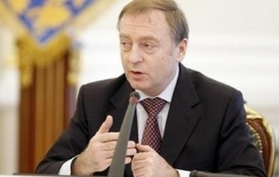 Суд арестовал дом и машины экс-министра юстиции