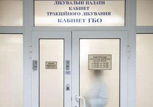 Дело Тимошенко - Главврач: Тимошенко была просто сонливой после успокоительного
