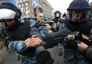 Фотогалерея: Они сражались за нее. Беркут разбил силы сторонников Тимошенко на Крещатике