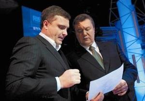 Левочкин: Слова  сдать  нет в лексиконе Януковича