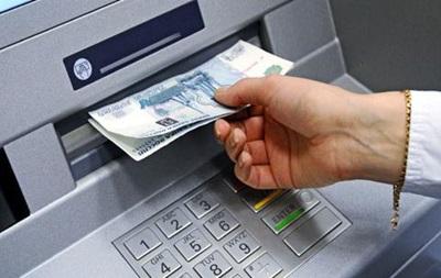 В Донецке заявили об открытии собственных банкоматов