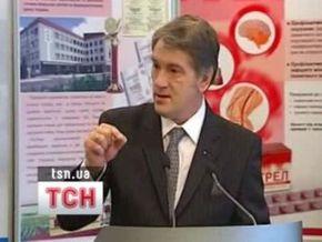 Ющенко назвал рост цен на лекарства закономерным экономическим процессом