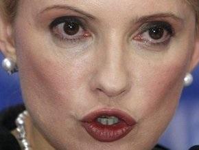 Тимошенко объявила выговор заместителю министра