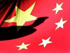 В Китае открылся первый финансовый суд