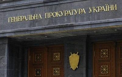 Киев создаст военную прокуратуру в зоне АТО