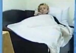 МИД прогнозирует начало обследования Тимошенко международной комиссией с 13 февраля