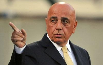 Трансферная кампания Милана окончена - Галлиани