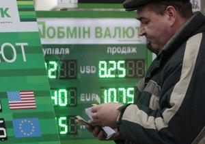 НБУ: Норма о введении налога на продажу валюты готова для обсуждения