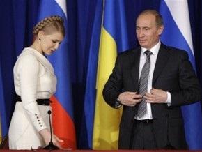 Путин поговорил с Тимошенко по телефону