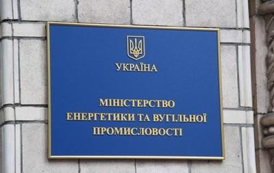 Структуры Минэнерго начали официальную переписку с  правительством  ДНР