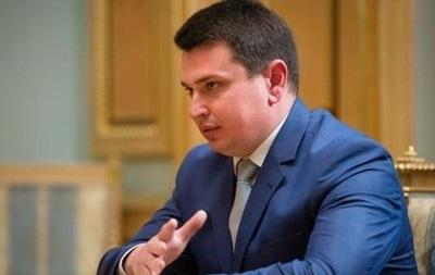ГПУ открыла дело против главы Антикоррупционного бюро – нардеп