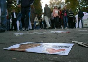 БЮТ: Студентам обещают успешную сессию за митинг против Тимошенко