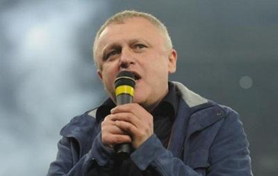 Игорь Суркис рассказал о будущем легионеров Динамо