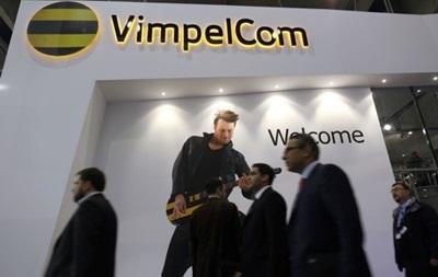 США просят арестовать активы МТС и VimpelCom