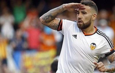 Манчестер Сити может усилиться защитником Валенсии