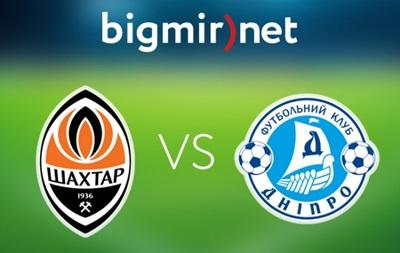 Шахтер - Днепр 0:2 Онлайн трансляция матча чемпионата Украины