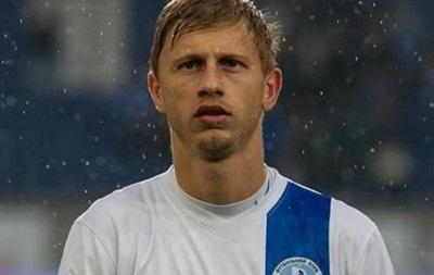 Полузащитник Днепра: В прошлых матчах мы сами себе забивали голы