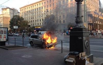 В центре Киева сгорела машина посольства США