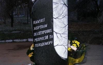 В ДНР хотят снести памятники жертвам Голодомора - СМИ