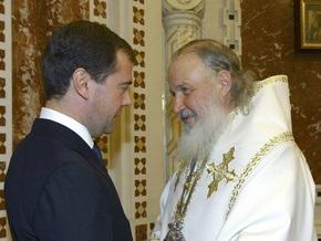 Временный глава РПЦ просит Бога помочь Медведеву в борьбе против кризиса