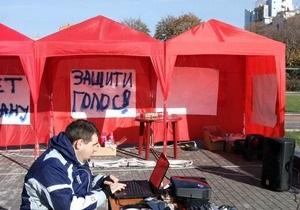 Суд постановил демонтировать палатки перед зданием Донецкой облгосадминистрации