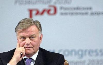 Глава Российских железных дорог намерен покинуть свой пост