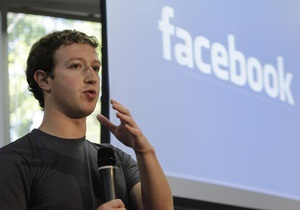 Facebook будет дарить подарки офлайн