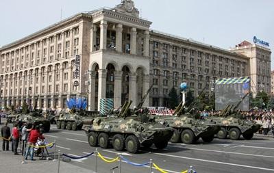 В центре Киева с 20 по 24 августа перекроют ряд улиц