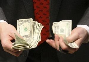Курсы наличной валюты на 30 марта