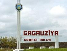 Сербская Краина и Гагаузия признали Абхазию и Южную Осетию