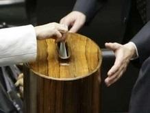 Словакия ратифицировала Лиссабонский договор